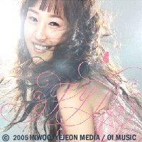 张润贞作品全集-08 08 13更新大碟 Twist