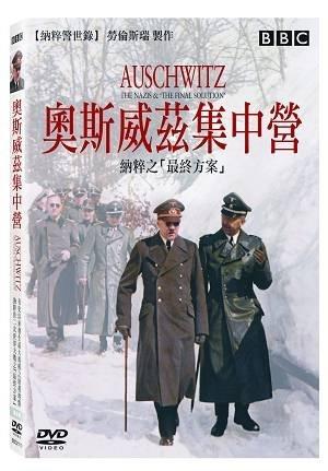 BBC二战记录片 奥斯威辛集中营