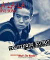 Toshinobu Kubota music profile on Yahoo