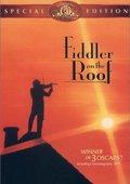 屋顶上的小提琴手