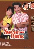 甜甜圈 海报