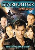 星际猎人2300 第二季 海报