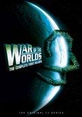 世界之战 海报