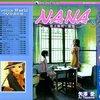 漫画 台湾/地区(语言): 日本 大崎娜娜,小松奈奈,两个名字念起来相同的女生...