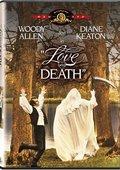 爱与死 海报