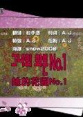 MBC BEST剧场 海报
