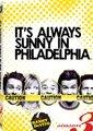 费城永远阳光灿烂 第三季