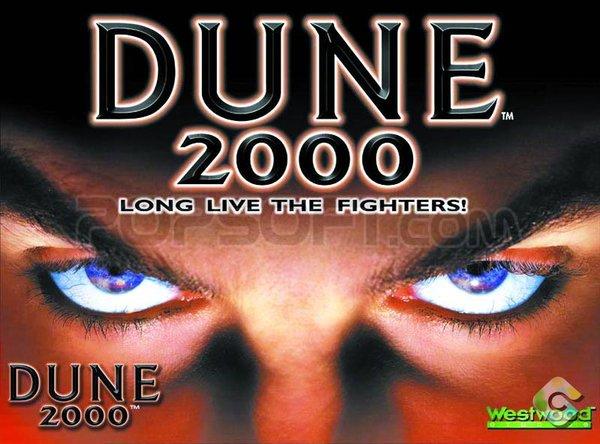 沙丘2000 Dune 2000