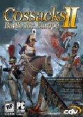 哥萨克2:欧洲之战