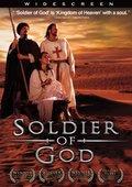 神的战士 海报