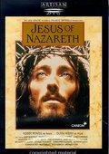 拿撒勒的耶稣 海报