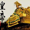 皇帝在寝宫 时可以妃子的称号和临幸宫女