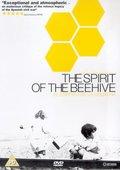 蜂巢的幽灵 海报