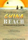 中国海滩 第二季 海报