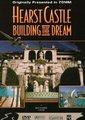 IMAX套装:梦幻城堡