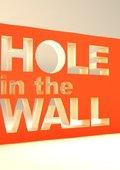 穿越墙洞 第一季 海报