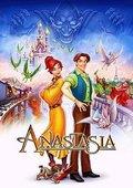 安娜斯塔西娅 海报