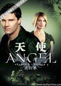 天使 第四季 海报