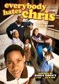 人人都恨克里斯 第一季
