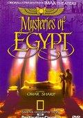 IMAX套装:埃及之谜 海报