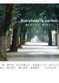 我的前进之道(Boku no Aruku Michi) - 剧情简介| 预告片| 海报- 电视剧