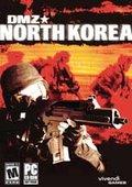 北朝鲜非军事区