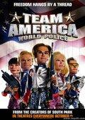 美国战队:世界警察 海报