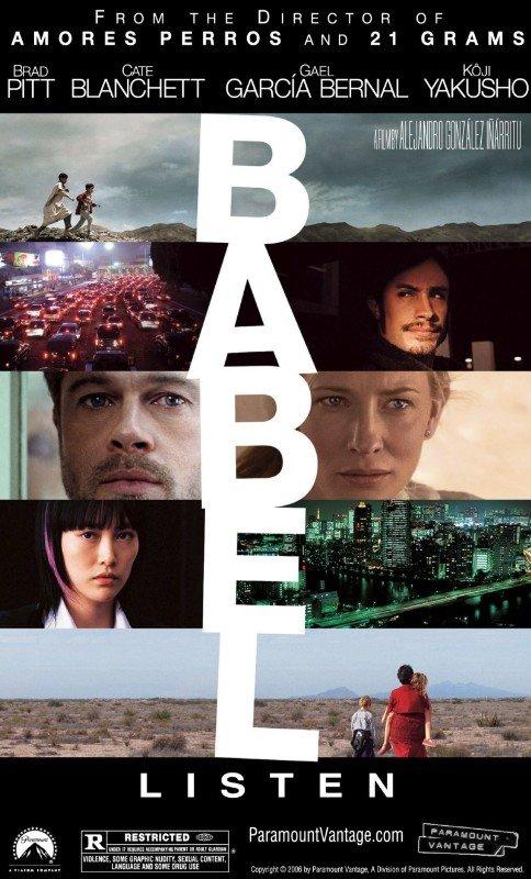通天塔(babel) - 电影图片 | 电影剧照 | 高清海报