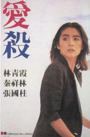 电影山狗1999
